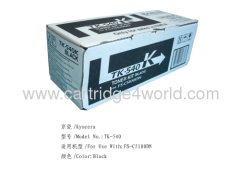 Volume large profit small Cheap Recycling Kyocera TK-540 K toner kit toner cartridges