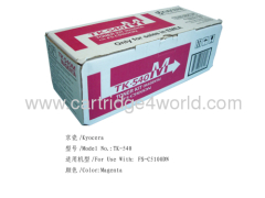 A great variety of goods Cheap Recycling Kyocera TK-540 K toner kit toner cartridges