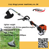 gasoline engine grass trimmer CG260EF