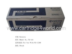 Various styles Attractive and durable Cheap Recycling Kyocera TK-164 toner kit toner cartridges