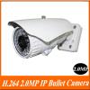 H.264 5.0MP 1/2.5'' Progressive Scan CMOS 35-40m IR View ip camera system