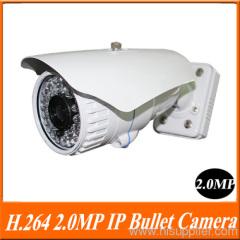 5.0MP IP Camera System