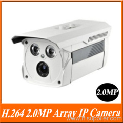 5.0MP outdoor ip cameras