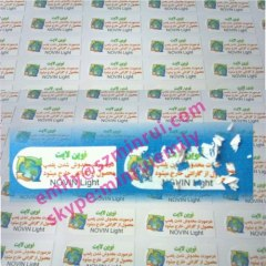 Full Color Printed Frangible Warranty Stickers