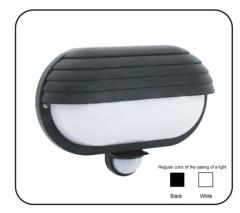 Infrared Motion Sensor Lamp PD-PIR 2030
