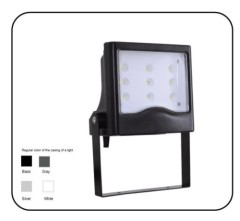 Infrared Motion Sensor Lamp PD-2009-NS