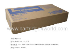 Excellent in cushion effect Durable Cheap Recycling Kyocera TK-475 toner kit toner cartridges