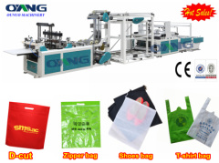 2013 Latest design full automatic non woven shopping bag making machines price