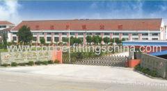 Ningbo Tianyin Electric Co., Ltd.