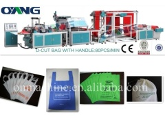 Fully automatic non woven bag making machines