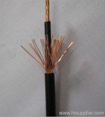 Low voltage Split Concentric Cable