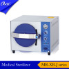 MR-XB20J/24J Table top Steam Sterilizer