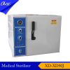 Pressure seam sterilizer 50L