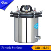 MR-18L/24L-LM Electric or LPG heated pressure steam sterilizer
