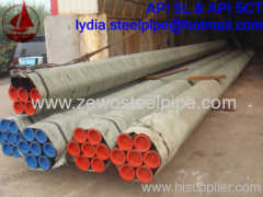 20# CARBON SEAMLESS PIPE