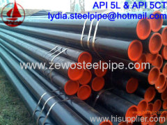SCH40 GR.B BLACK CARBON STEEL PIPE