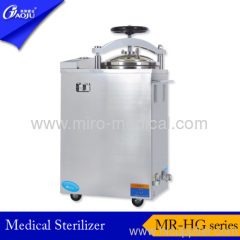 Electric-heated Vertical steam sterlizer