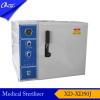 MR-XD50J Pressure seam sterilizer 50L