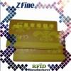 membership smart card ic card