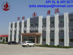 CARBON SEAMLESS PIPE MANUFACTURER