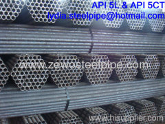 SMALL DIAMETER STEEL PIPE SUPPLIER