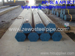 ST42 CARBON SEAMLESS STEEL PIPE