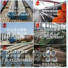 CARBON STEEL SEAMLESS PIPE SUPPLIER