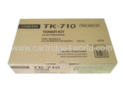 Firm in structure Cheap Recycling Kyocera TK-710 toner kit toner cartridges