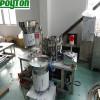 Fully auto cap&rubber stopper lamination machine