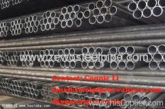 hot rolled seamless alloy steel pipe