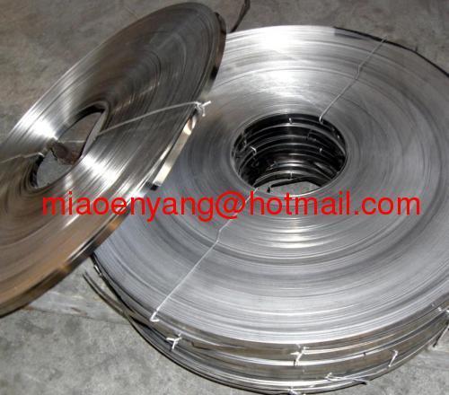 Bimetal HSS steel strips