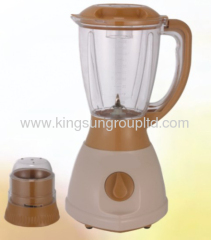 2 in 1 kictchen blender