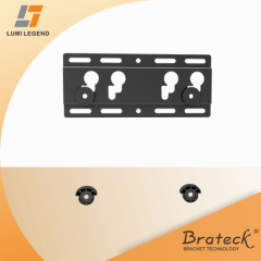 23-42 inch LED TV wall mount