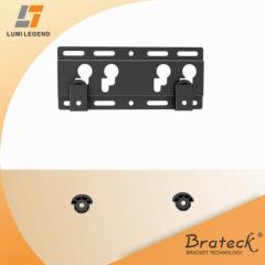 Easy mount 23-42 inch tv bracket