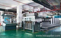 Guangdong Xinyuan Color Printing Co.,Ltd