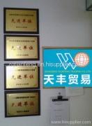ZHAOQING TIANFENG TRADING CO., LTD