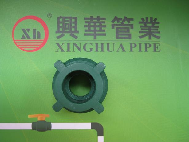 PPR fittings plumbing material Female Coupling from China