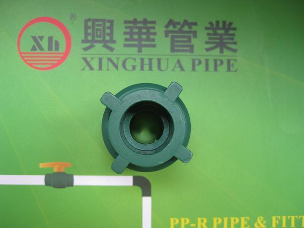 PPR fittings plumbing material Male Coupling from China