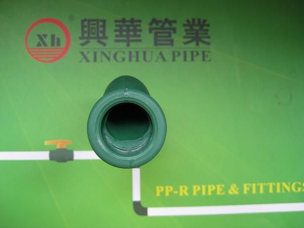 PPR fittings plumbing material PPR short by pass bend from China