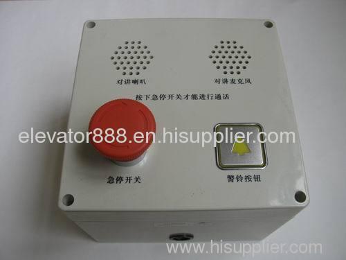 Elevator spare parts hoistway call box