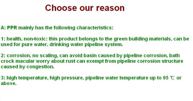 PPRC fittings and pipe PPRC stop Valve from China