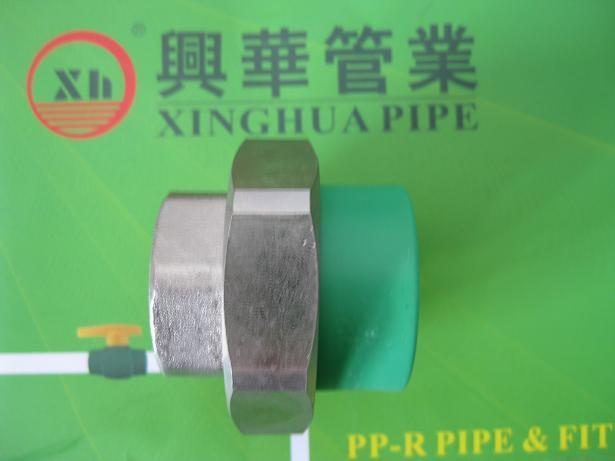 PPRC Female Adaptor Union fittings and tube plumbing material