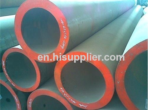 4140H alloy steel pipe supplier