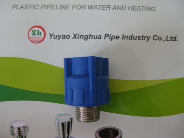 PP-R fittings and pipe plumbing material Male Coupling