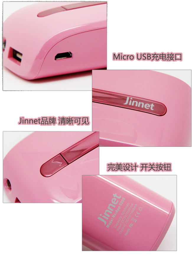 Portable External Power Bank for cell phone 5200mAh