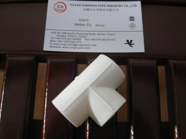 PP-R plumbing material PP-R equal tee from China