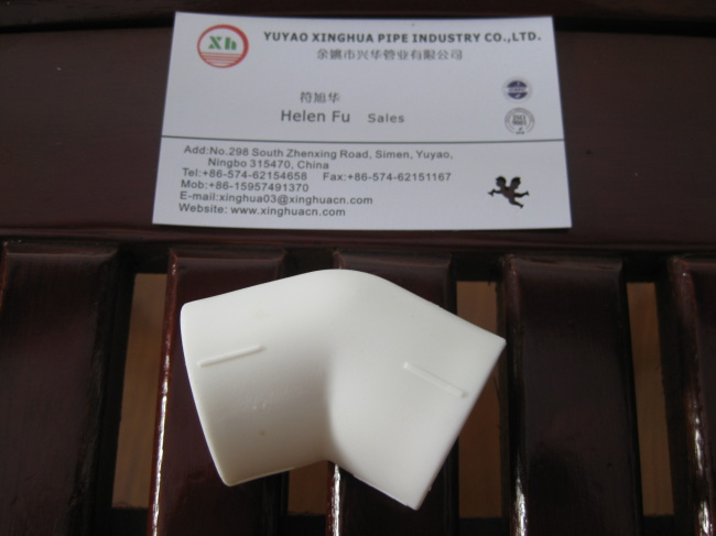 PPR Plumbing material PPR Elbow 45D from China