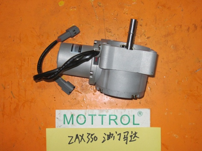 ZAX 350 throttle motor ass