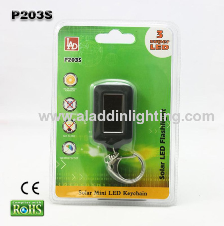 Cheap price promotional gift LED solar keychain