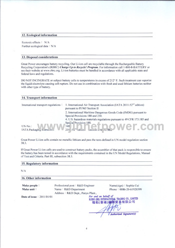 Li Ion Battery Msds Shenzhen Jnt Technology Co Ltd